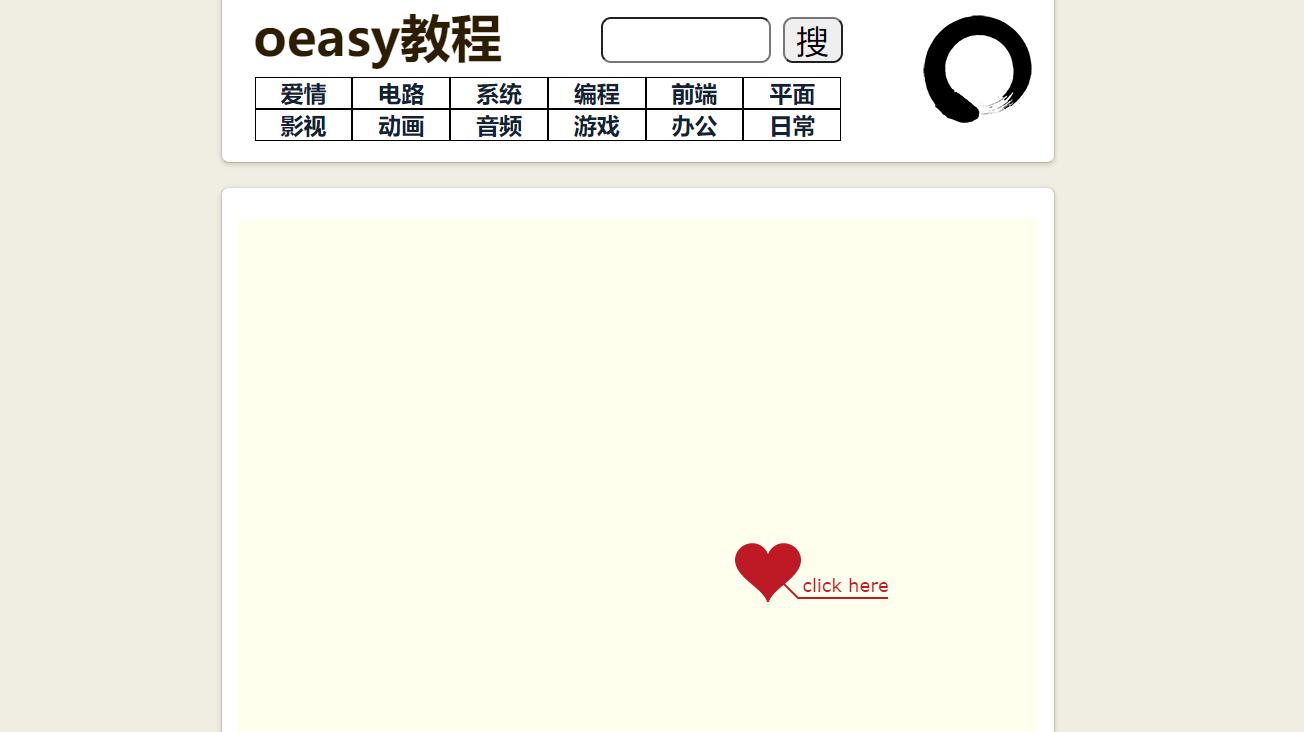 oeasy